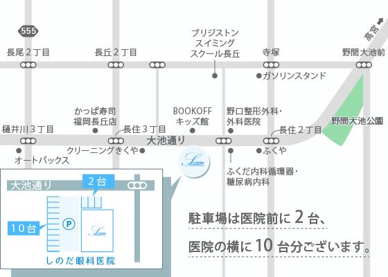 駐車場のご案内 イラストマップ